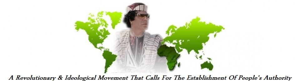 Libyan Revolutionary Committees Movement